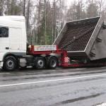 Перевозка оборудования для химзавода В=5.3м Н=5.6м