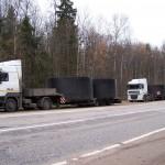 Перевозка металлоконстркуции ширина 4,75м