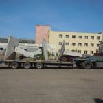 Перевозка фундаментных плит Ф5АМ