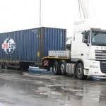 Перевозка 45-ти футового HIGH CUBE контейнера