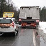 Сопровождение автомобилем прикрытия БОЛЬШАЯ ШИРИНА